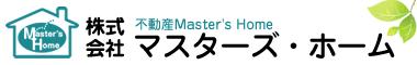 マスターズホーム 東浦和の不動産